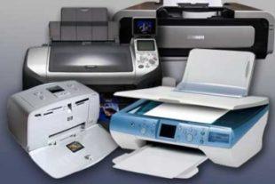 Принтеры и многофункциональные устройства печати