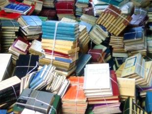 Библиотека. Техническая литература