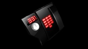 Автономная система охранной сигнализации