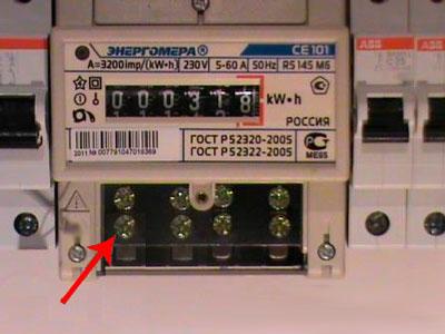 Установка электросчетчика 9