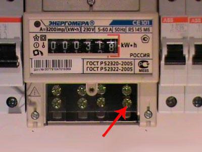 Установка электросчетчика 12