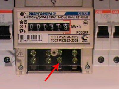 Установка электросчетчика 11
