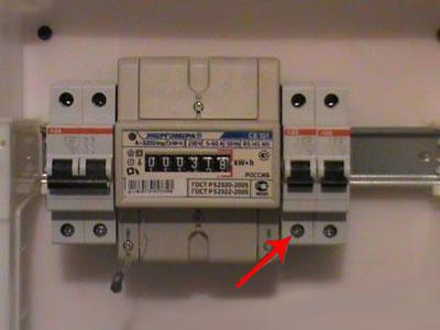 Установка электросчетчика 17