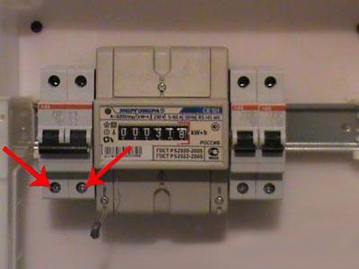 Установка электросчетчика 14