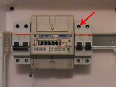 Установка электросчетчика 15
