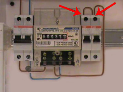 Установка электросчетчика 25