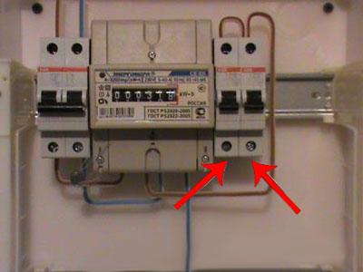 Установка электросчетчика 31